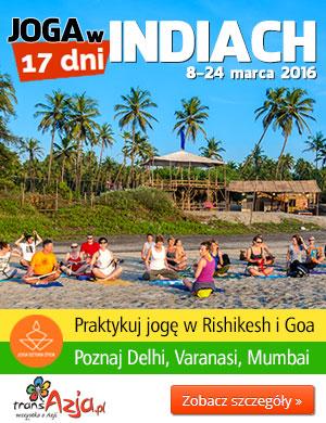 Zapraszamy na wyjazd do Indii, połączony z praktyką jogi -  ucieknij z nami przed zimą do tropikalnych Indii !