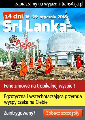 Krzysztof Stępień i transAzja.pl zaprasza na Sri Lankę, 14 dni - wyjazd objazdowy z wypoczynkiem na plaży | 16 - 29 stycznia 2018