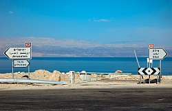 Route 90 - Dead Sea Highway, Ein Gedi